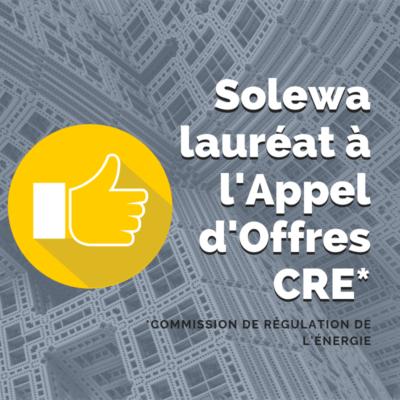 Lauréat à l'appel d'offres CRE